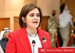 إستقالة وزيرة الشؤون الإجتماعية غدير أسيري