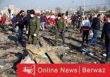 إعتقال مُصور لحظة سقوط الطائرة الأوكرانية على يد القوات الإيرانية