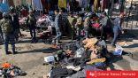 تنظيم داعش يعلن مسؤوليته عن التفجير الانتحاري المزدوج في بغداد