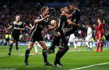 أياكس يذل ريال مدريد برباعية وينهي سيطرته على دوري أبطال أوروبا