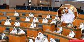 الأمة يرفض قانون الضمان المالي في مداولته الثانية