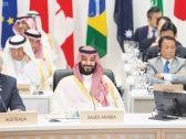 """ولي العهد السعودي بعد تولي """"مجموعة العشرين"""": نحن نؤمن أن هذه فرصة فريدة لتشكيل توافق عالمي"""