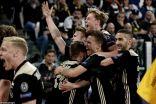 أياكس يفجر مفاجأة كبيرة ويقصي يوفنتوس من دوري أبطال أوروبا