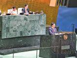الكويت تعلن أمام الأمم المتحدة: نستهدف استقطاب الاستثمارات النوعية من شتى دول العالم