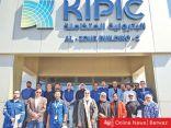 اصابة 3 عاملين بالكورونا في الشركة الكويتية للصناعات البترولية المتكاملة