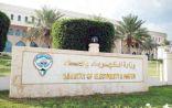 وزارة الكهرباء والماء: إيصال المياه العذبة لـ796 قسيمة لمنطقة توسعة الوفرة السكنية