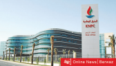 مؤسسة البترول توافق على منح الدرجة الشخصية للعاملين