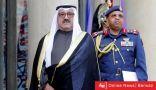تفاصيل قضية فساد صندوق الجيش الكويتي