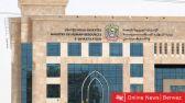 الإمارات تبحث فرض قيود على العلاقة مع الدول غير المتجاوبة مع طلبات إستقبال رعاياها