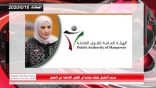 موجز أهم اخبار الكويت  ليوم الثلاثاء 16 يونيو 2020