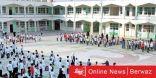 جمعيات النفع العام تطالب الحكومة  بإكمال العام الدراسي وتهيئة منصات التعليم عن بعد