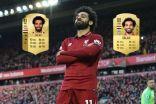 مفاجأة…صلاح قد يكون على غلاف FIFA 2020