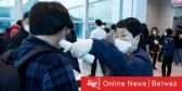 اليابان تعلن رسميا ظهور ثالث حالة إصابة بفيروس كورونا الجديد
