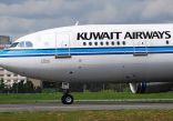 الخطوط الكويتية تعلق رحلاتها إلى الهند وباكستان بسبب التصعيد العسكري