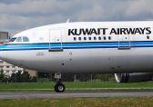 «الكويتية»: لا يوجد تدخلات بقرارات التسكين في المسؤوليات القيادية