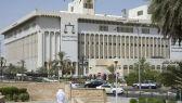 الحكم بسجن المواطن المتهم بضرب المصري وحيد 4 سنوات بدلاً عن 17 عاماً