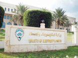 الكهرباء والماء: توظيف 492 في الوزارة وانخفاض الوافدين إلى 1087 موظفا