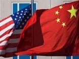 الصين تتوعد أمريكا بعقوبات صارمة !
