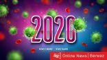 2020 عام الكورونا