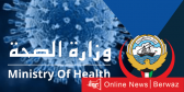 الصحة تعلن شفاء 232 حالة من كورونا ليرتفع إجمالي المتعافين إلى 5747