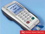 رسميا| البنوك ترفع معدل سحب العملاء من حساباتهم بدون رقم سري حتى 25 دينارا