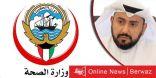 باسل الصباح: يعلن شفاء 3 حالات جديدة من كورونا وإجمالي المتعافين  يرتفع إلى 12