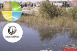 تحقيق: المياه الراكدة في مدينة صباح الأحمد.. مشكلات كارثية والأشغال والبيئة خارج نطاق الخدمة