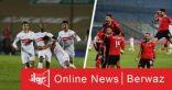 قطبي الكرة المصرية يتواجهان ضمن أبرز المباريات العربية والعالمية اليوم