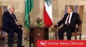 رغم تشجيع دولة إقليمية كبرى لصفقة القرن لبنان تؤكد لفلسطين التمسك بمبادرة السلام العربية
