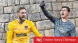 كورتوا يتجاوز أوبلاك في الدوري الإسباني