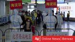الصين تعلن عن إصابة واحدة مؤكدة بكورونا و4 حالات دون أعراض