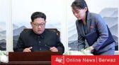 في خطوة غير مسبوقة زعيم كوريا الشمالية يتخلى عن السلطة المطلقة و يتقاسم الصلاحيات مع شقيقته