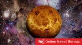 مهمة خاصة لكوكب الزهرة بحثا عن الحياة