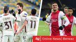 أياكس يلاعب روما ضمن أبرز المباريات العربية والعالمية اليوم الخميس