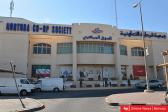 اصابات بالكورونا بين الموظفين في تعاونية قرطبة