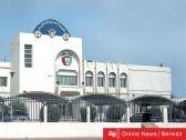 اتحاد الكرة يعلن إلغاء معسكر المنتخب الوطني في الإمارات
