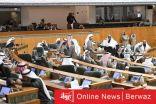 الحساب الختامي للجمارك وخسائر المنتج النباتي الكويتي على الطاولة البرلمانية اليوم