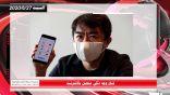 أخبار الكويت و العالم ليوم السبت 27 يونيو 2020