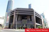 «أو.تي.سي» تكشف عن تداول 9.5 مليون سهم بقيمة 2.17 مليون دينار