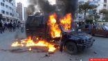 شاهد بالفيديو| القبض على أشخاص أحرقوا سيارة شرطة خلال تظاهرات محدودة في مصر