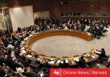 اليوم| إجتماع مغلق لمجلس الأمن حول ليبيا بطلب من موسكو