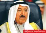 سمو الأمير يعزي سلطان عمان بوفاة السلطان قابوس بن سعيد