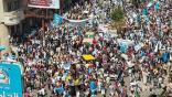 لأول مرة منذ 4 سنوات.. تظاهرات حاشدة لحزب المؤتمر الشعبي ضد الحوثيين في مدينة تعز اليمنية