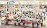 وزارة التجارة: لائحة لتنظيم أسواق مزادات الأسماك
