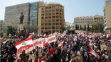 تظاهرات شعبية في بيروت تطالب بإسقاط النظام