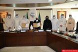 عقد مذكرة تفاهم بين أمانة المجلس الأعلى للتخطيط ومدينة اليرموك الصحية لتبادل الخبرات
