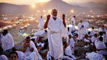 ضيوف الرحمن يتوافدون إلى صعيد عرفات لتأدية الركن الأعظم