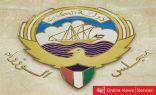 مجلس الوزراء يرفع 8 قوانين لأمير البلاد تمهيدًا لإقرارها