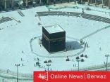 السعودية: بث خطبة عيد الفطر من الحرمين مباشرة