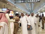 الخطوط الكويتية مستعدة لتأمين عودة الحجاج إلى الكويت